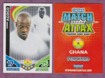 Ghana Junior Agogo Apollon Limasol 109